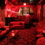 madame-x-upstairs-lounge
